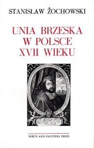 Żochowski Unia Brzeska