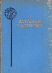 11 Batalion Łączności