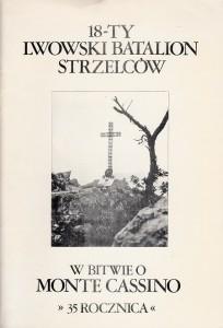 18-ty Lwowski Batalion