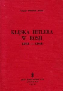 Anderd Klęska Hitlera